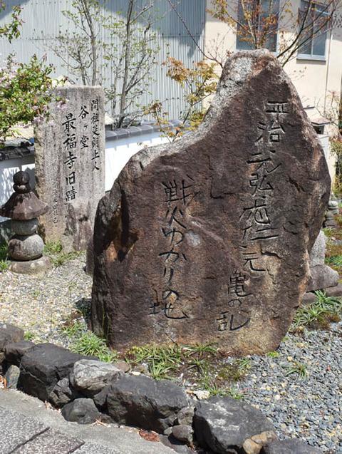 戦乱の石碑