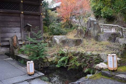 閼伽井石庭