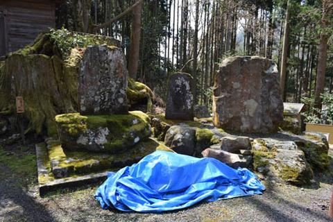 三基の石碑