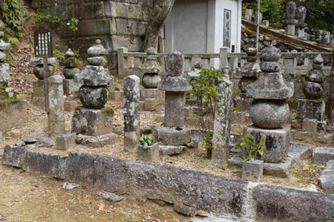 三条西家の墓