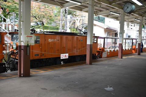 EDR形の電気機関車