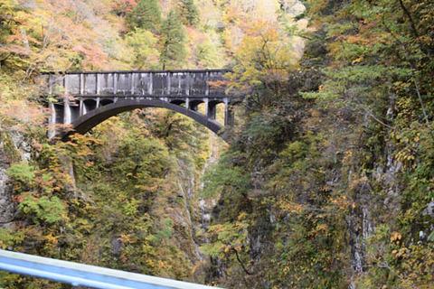 後曳橋からのアーチ橋