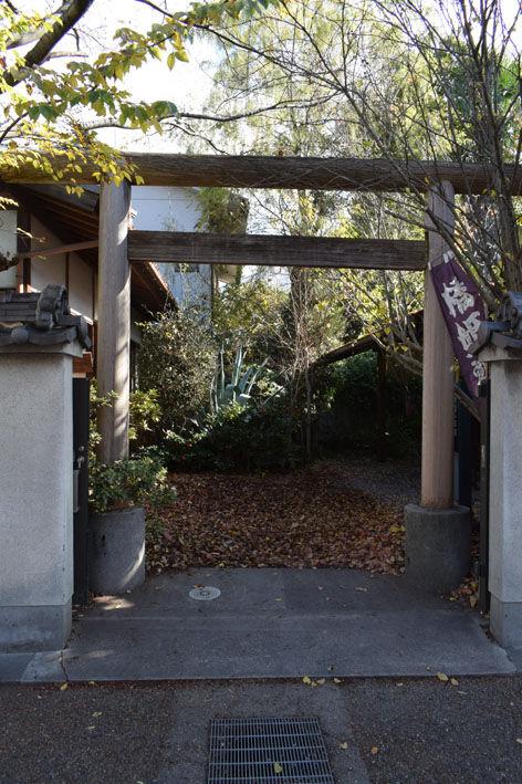 橋姫神社-鳥居