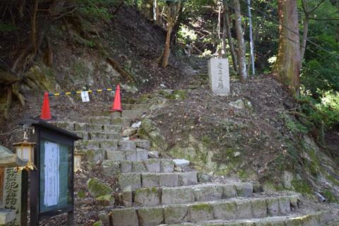 建立道場への登り口