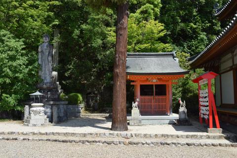 厄丸大明神社