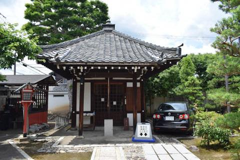 西園寺-地蔵堂