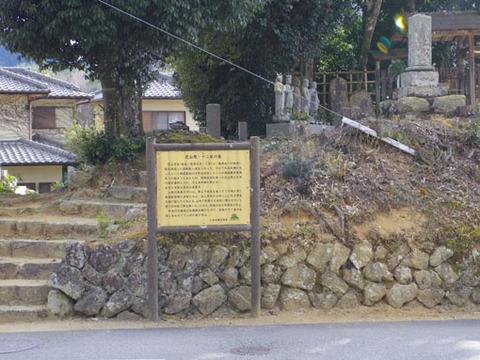 十二妃の墓-入口