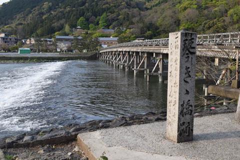 琴きき橋の碑