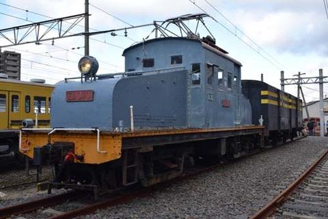 ED313