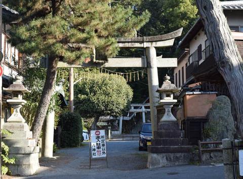 八神社-一の鳥居