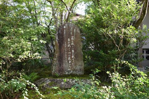 経蔵前の碑