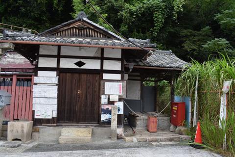山ノ井-1