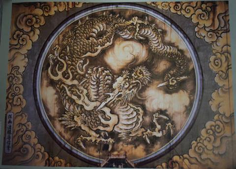法堂-雲龍図