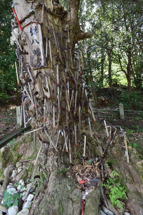 酒殿神社-鎌神社御神体