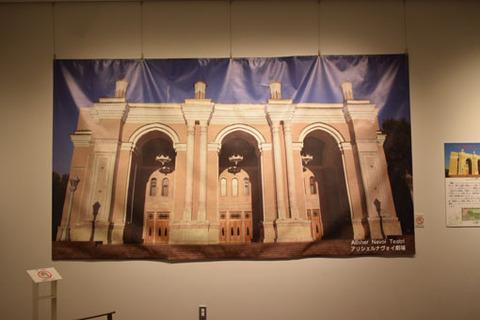 アリシェルナヴォイ劇場