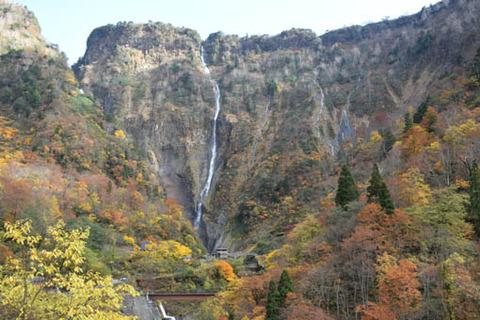 ハンノキ滝-2