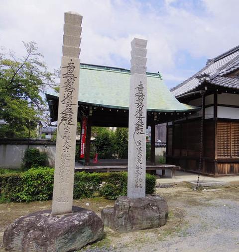 倒壊前の拝殿