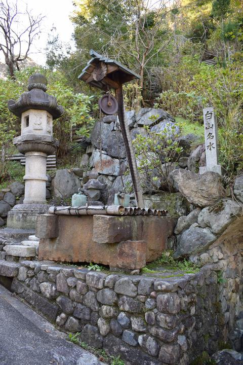 白山名水-井戸