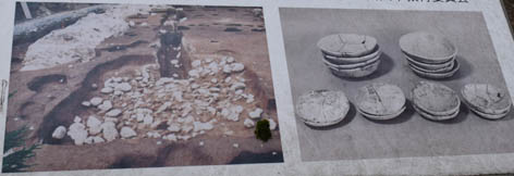 遺跡-発掘品