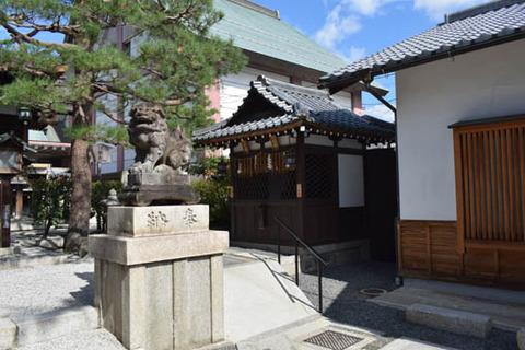 大金神神社