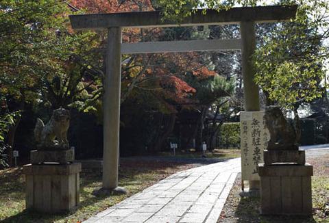 宗忠神社-勅使門