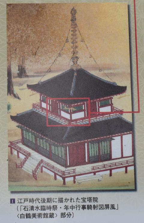 宝塔院の図