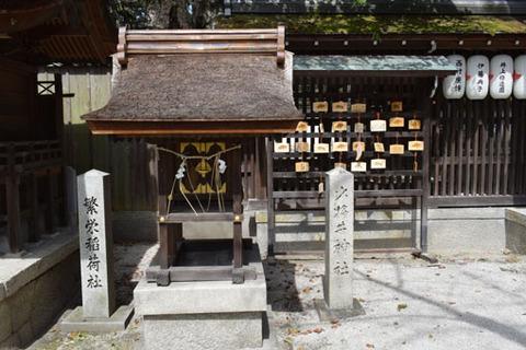 少将井神社
