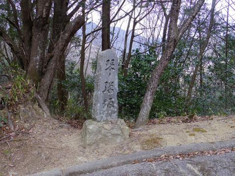 琴弾坂の碑