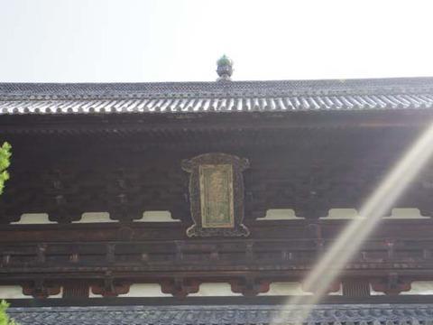 山門-黄檗山の扁額