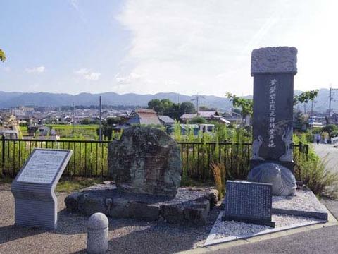 隠元橋-石碑
