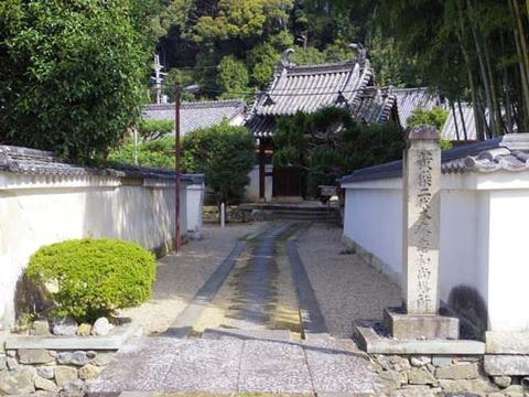 萬寿院-寺号標