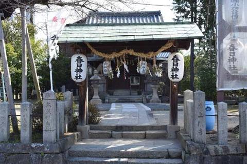 春日神社-門