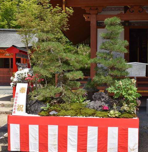 大師堂-前の庭園