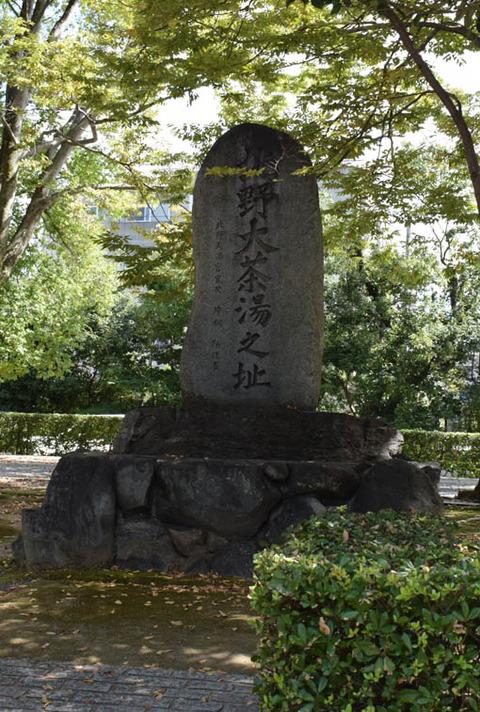 北野大茶湯の碑