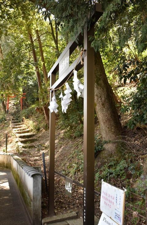 登拝道-入口