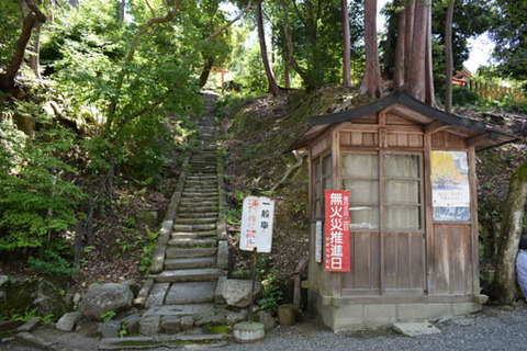 神龍社への石段