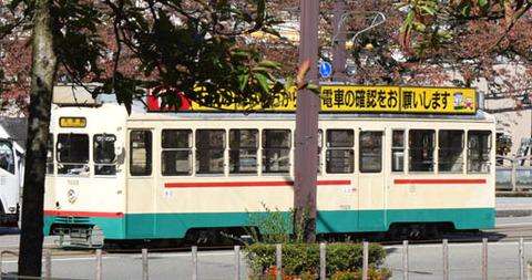 市内電車7000形