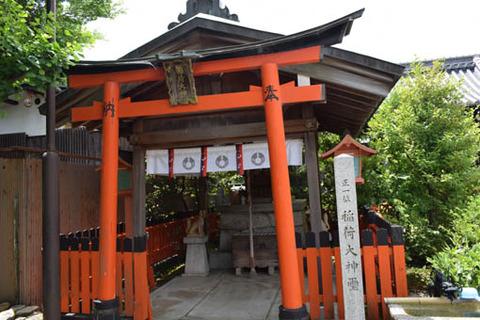 天寧寺-稲荷社-1