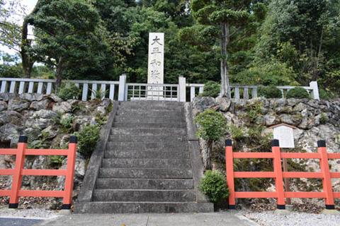 太平和敬神の碑-2