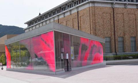 美術館-ザ・トライアングル