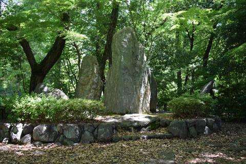 三高寮歌の碑