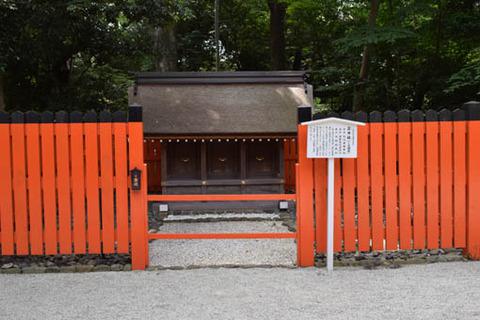 河合神社-三井社