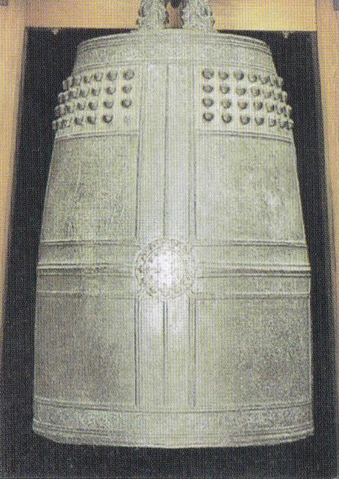 黄鐘調の鐘