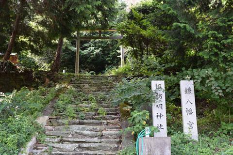 鎌神社-社標