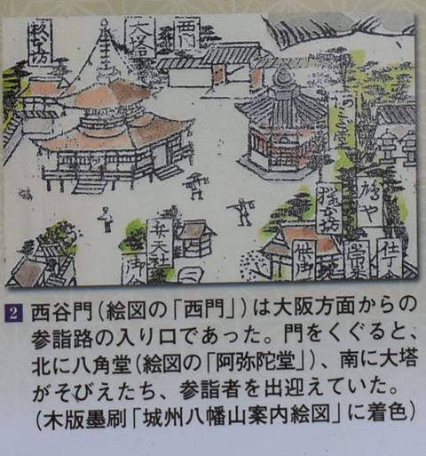 八角堂-古絵図