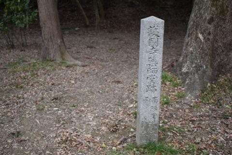 護国寺薬師堂跡の石碑
