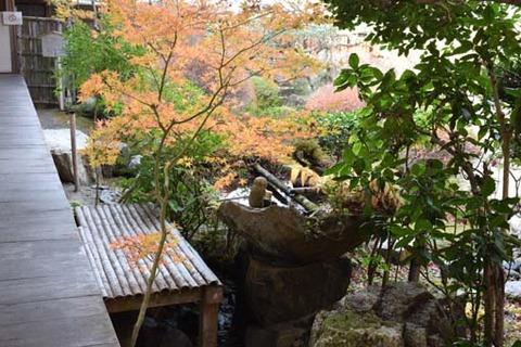 晩翠園-手水鉢