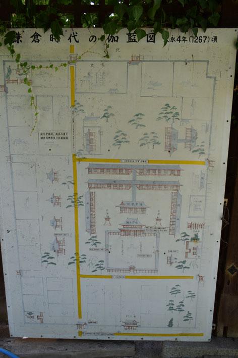 鎌倉時代の伽藍図