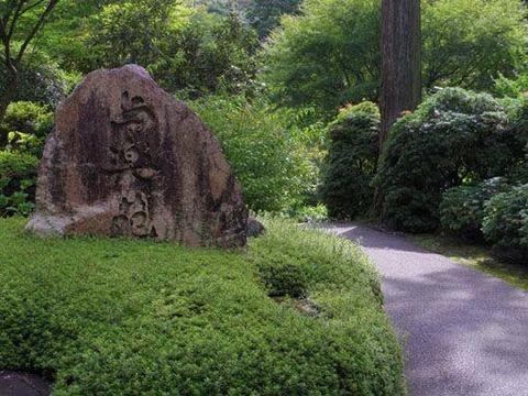 与楽苑の石碑