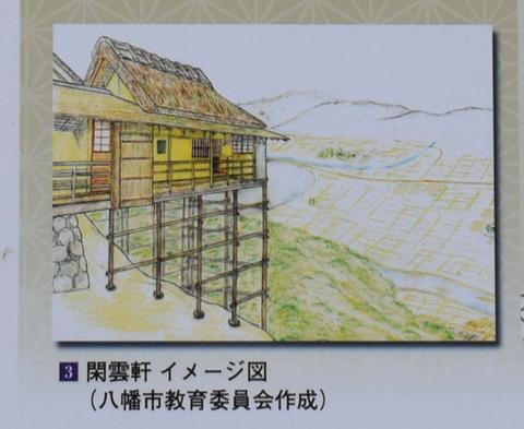 瀧本坊跡-茶室の図